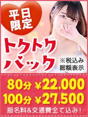 ☆★コスパ最強☆★